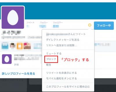 Twitter3