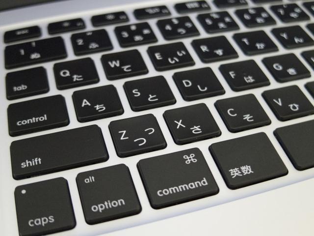 Macの日本語文字の変換が打てなくなったので対処法を考えてみる
