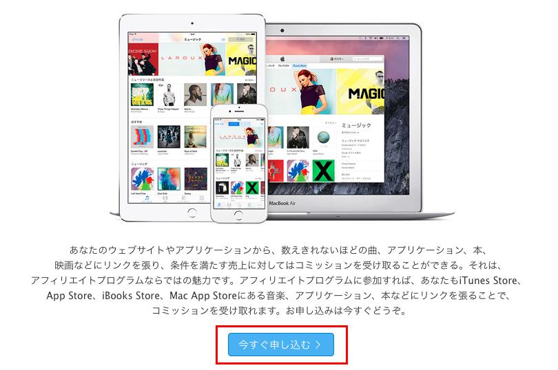 スクリーンショット 2015-04-05 3.20.39
