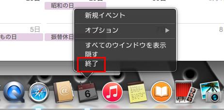 スクリーンショット 2015-04-06 2.54.31