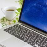 【Mac】ディスプレイ解像度を設定変更する方法