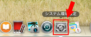 ディスプレイ解像度の変更3