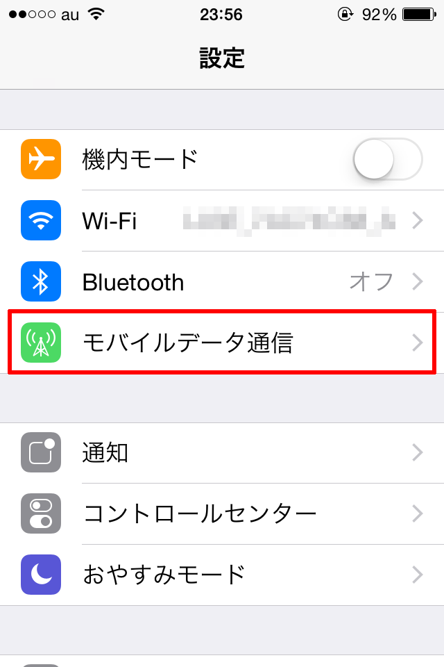 iPhone-data-traffic