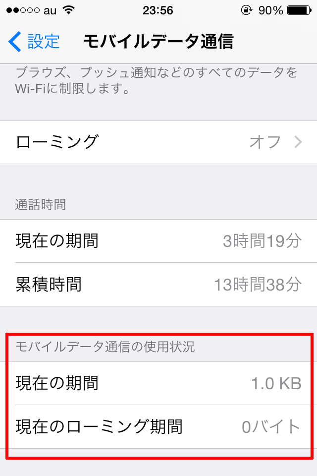 iPhone-data-traffic2