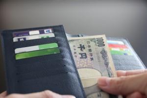 iHerb(アイハーブ)は代引きも可能!クレジットカードがない場合も注文できる!