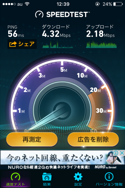 try-wimax-11