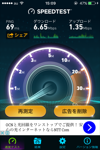 try-wimax-14