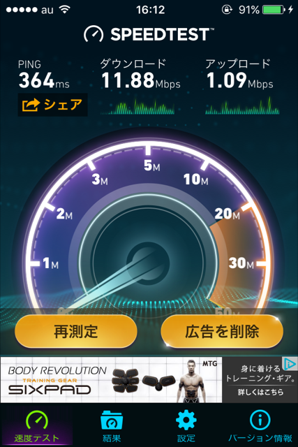 try-wimax-15