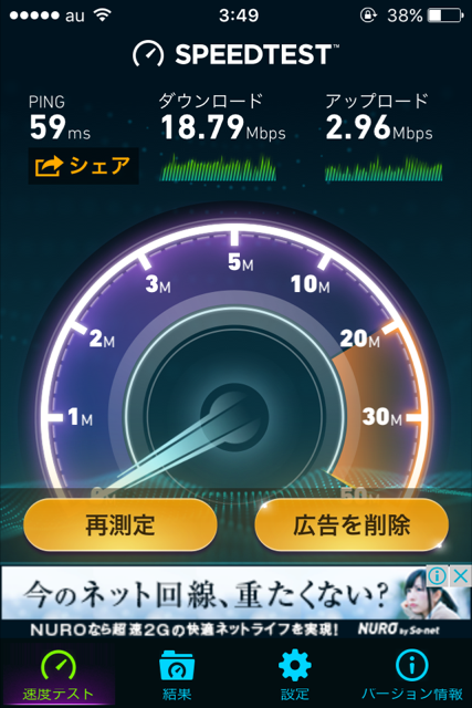 try-wimax-16