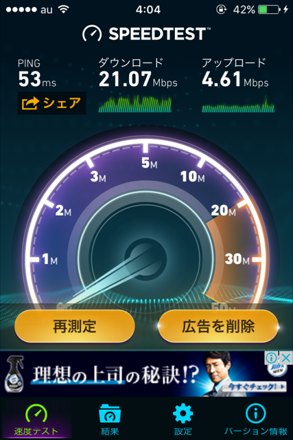try-wimax-18