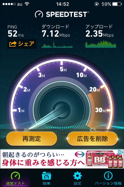 try-wimax-20