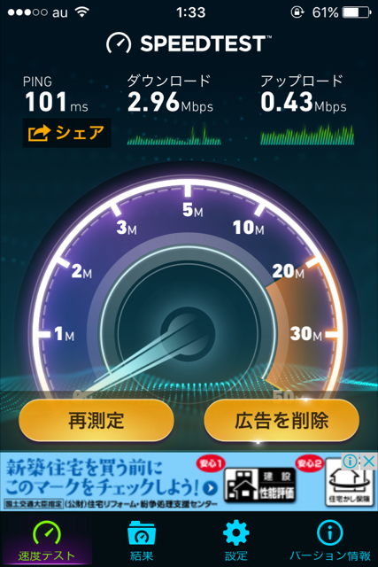 try-wimax-21