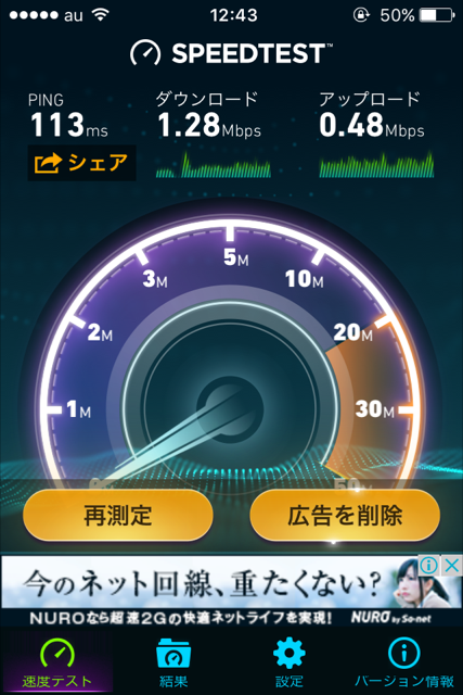 try-wimax-23