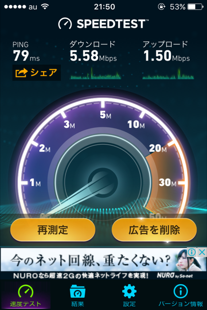 try-wimax-24
