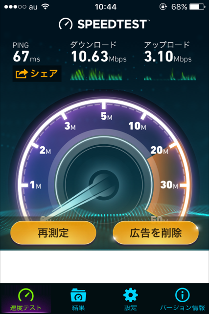 try-wimax-3