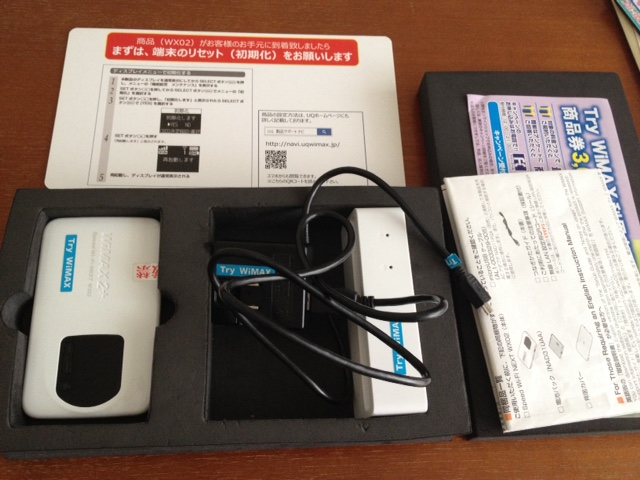 try-wimax-5