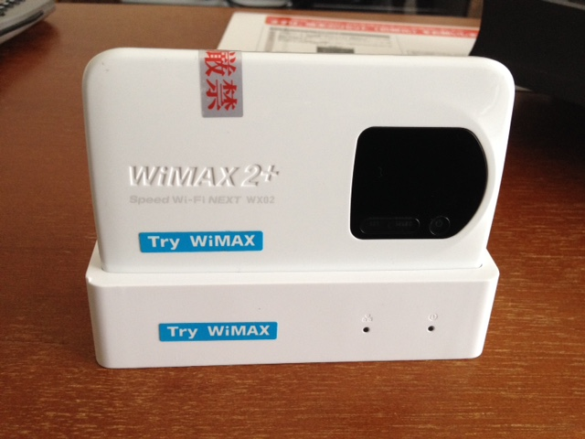 try-wimax-8