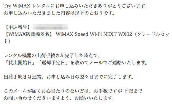 try_wimax-10