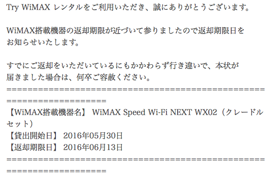 try_wimax-15