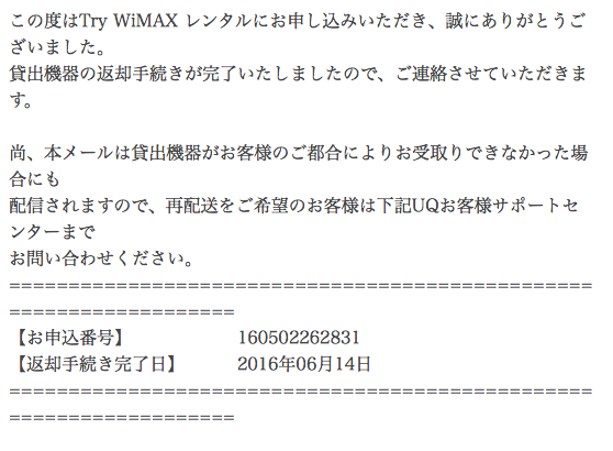 try_wimax-16