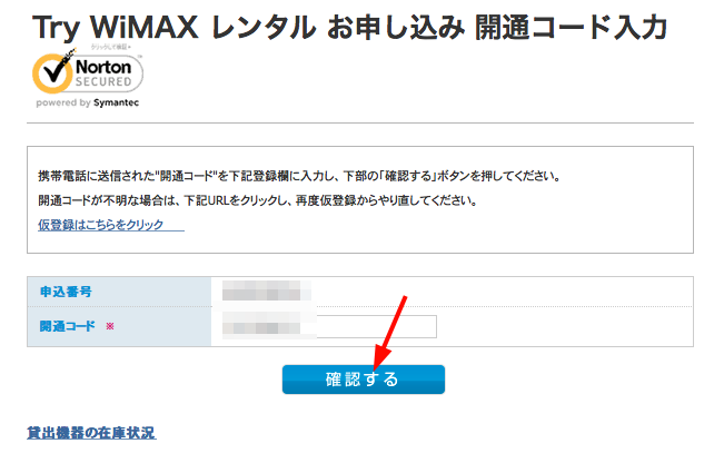 try_wimax-7