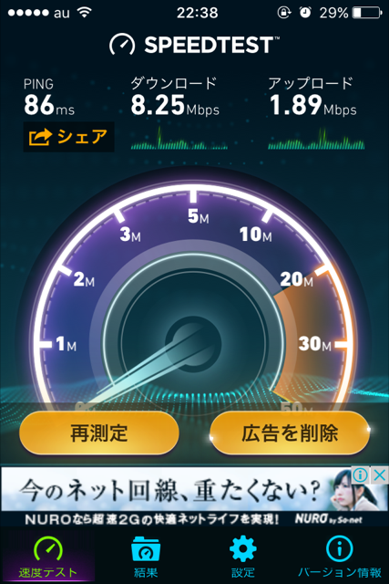 broad_wimax_speed-10