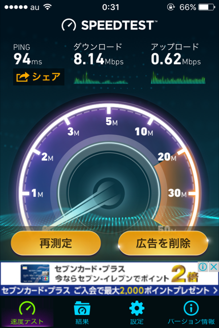 broad_wimax_speed-11