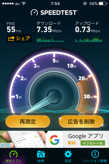 broad_wimax_speed-2