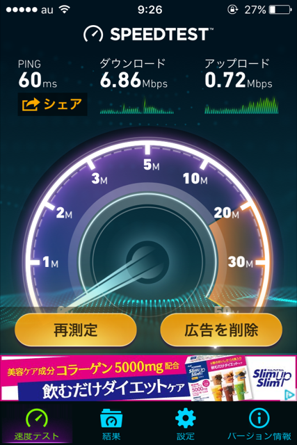 broad_wimax_speed-3