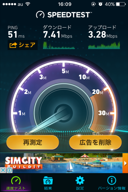 broad_wimax_speed-7