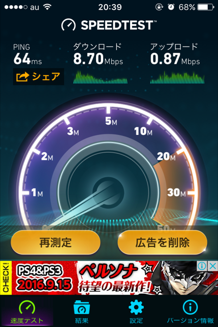 broad_wimax_speed-9