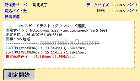 speed-test-wimax-w03-2