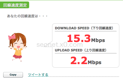 speed-test-wimax-w03-4