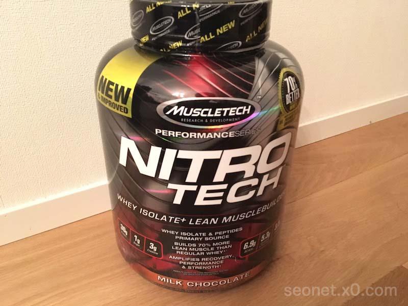 muscletech-nitro-tech1