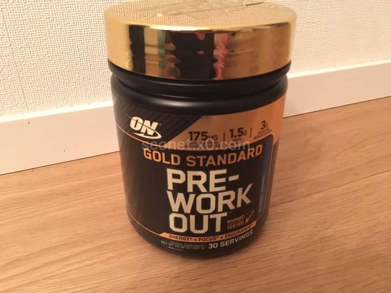 optimum-nutrition-pre-workout5