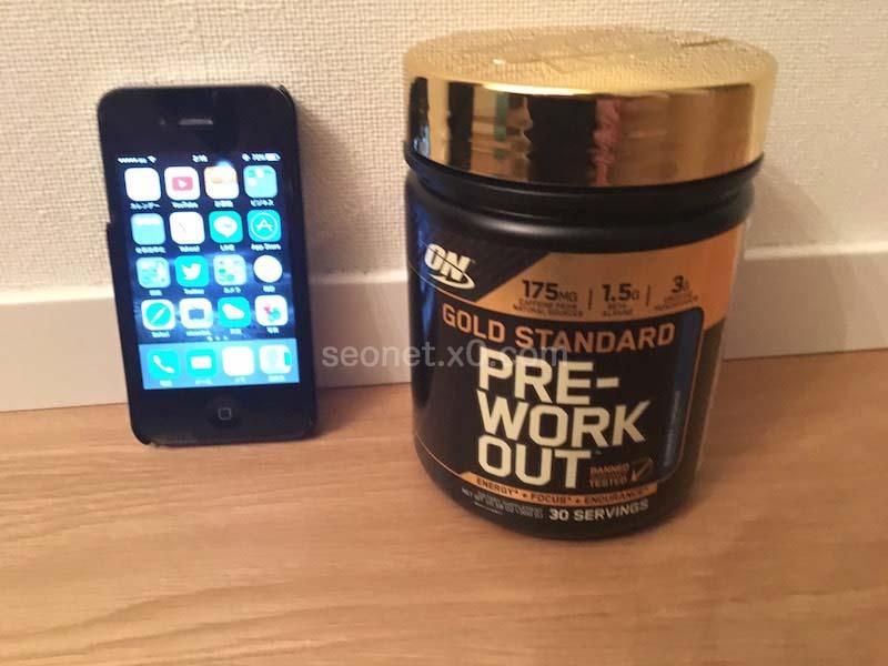 optimum-nutrition-pre-workout6