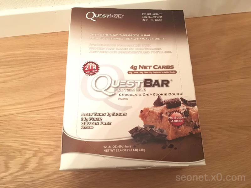 quest-nutrition-questbar1