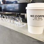 福岡の平尾にあるオシャレなコーヒーショップ、NO COFFEEへ行ってみた